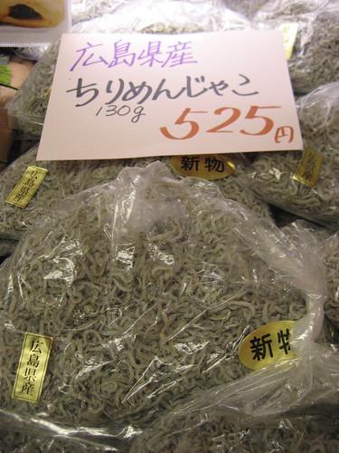 そごう広島 ヤフーショッピング 画像 5