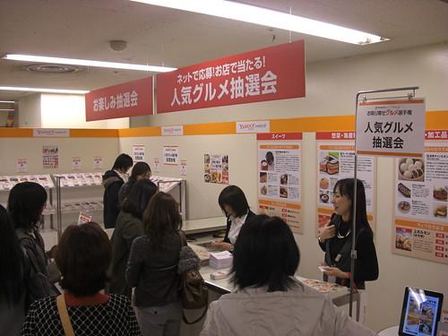 ごう広島 ヤフーショッピング 画像 25