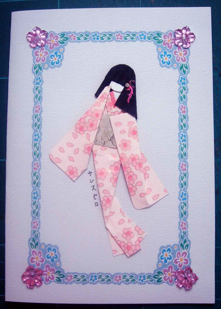 Japanese paper doll greeting card