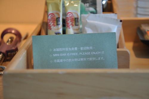 Free-Beverage