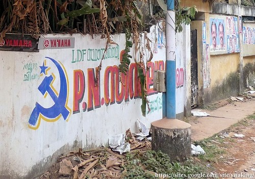 communist v16