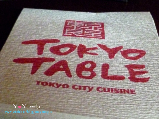 P1010150 tokyo table