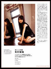 201101 Tokyo Calendar P187