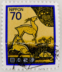 beautiful stamp Japan 70 Yen (animal-motif on crayon-box of Muromachi period 1330-1570 A.D., Kasugayama) Nippon Briefmarke timbre postage francobollo sellos  mapKa Japn selo Japon Giappone bollo Nihon  Rbn  Wgu (stampolina) Tags: beautiful animals japan postes tiere poste stamps stamp porto  nippon japo timbre japon giappone postage franco stempel revenue selo marka jepang japn sellos  briefmarken pulu briefmarke japonya francobollo timbreposte bollo  mapka timbresposte japonsko    frankatur  postapulu jyu  yupiouzhu rbn  wgu magbarnis