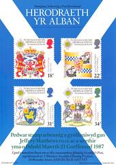 1987 PL(P)3483W