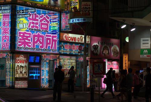 2010-05-17 Shibuya (46).DNG