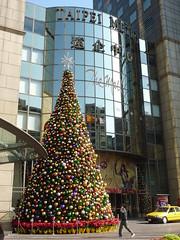 2010xmas - 遠企