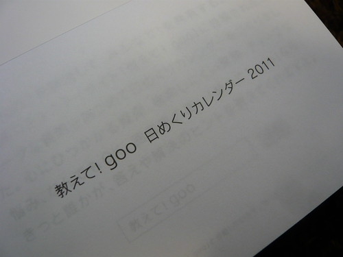 P1040269