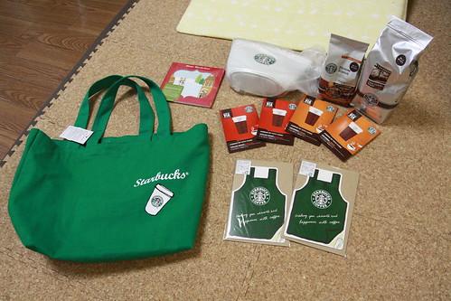 スターバックス 2011 福袋 (緑)