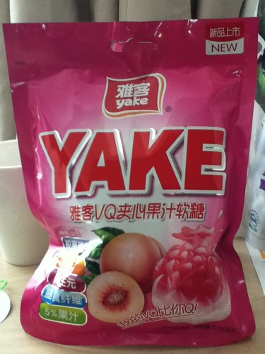 2011-01-04 - Snack - 05 - Packet of peach Yake candy