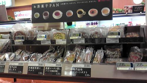 タカキベーカリー お茶菓子PANシリーズ4
