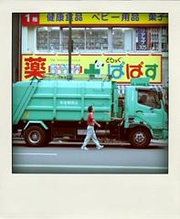 yeah (sayonara80) Tags: green japan canon photography photo garbage photos giappone poladroid