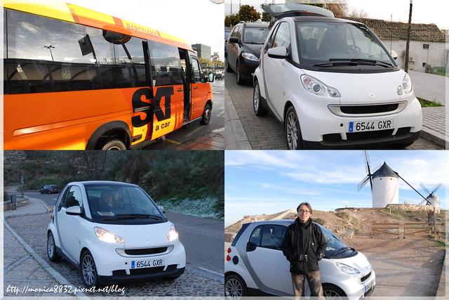 西班牙租車01
