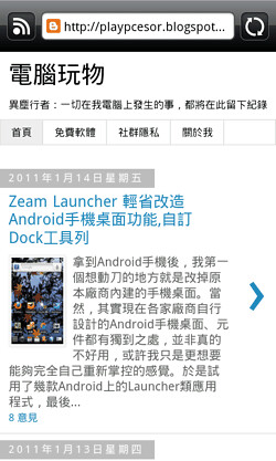 android market-02