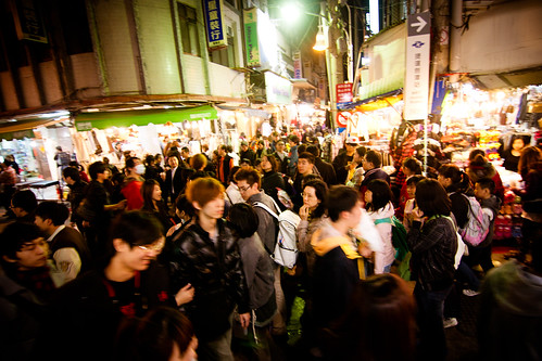 Taiwan 2010-2011-1196.jpg