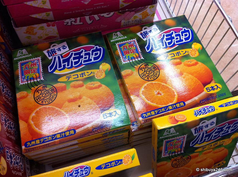 Hi-Chew Kyushu special candy