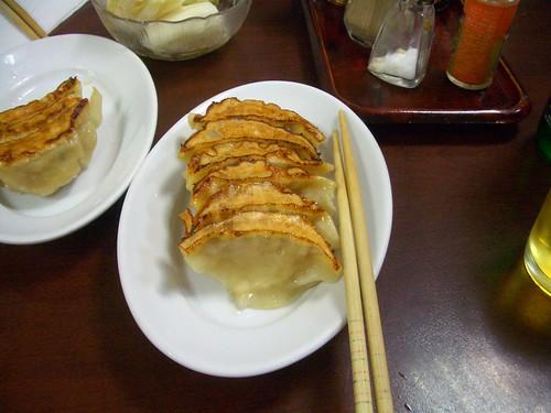 Higuma gyoza