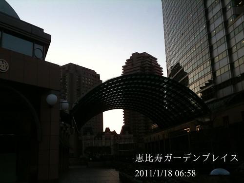 早朝ウォーキング(2011/1/18):恵比寿ガーデンプレイス