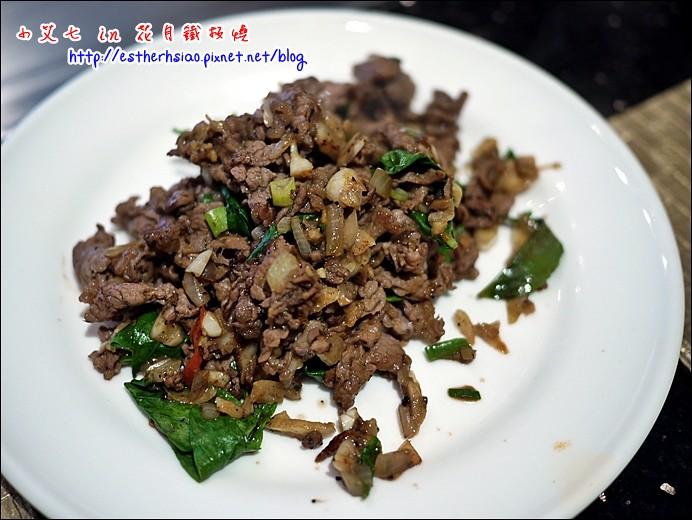 16 牛肉