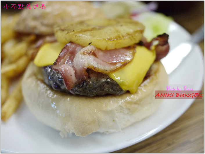 Aniki Burger / 02-2711-6077 / http://www.wretch.cc/blog/Paine0602/15802173