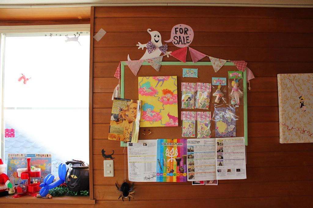 The Rabbit Hole Language Cafe (2)