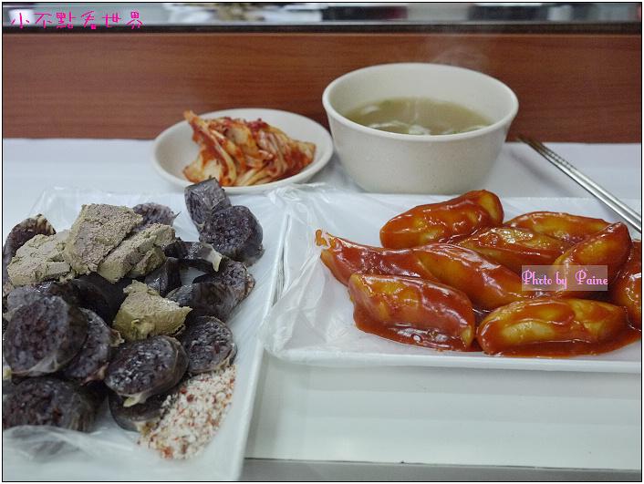 南大門血腸與辣炒年糕 (4).jpg