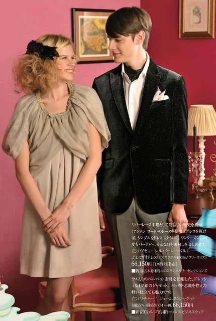 Douglas Neitzke0327_Isetan Web Catalog2010_11(Official)
