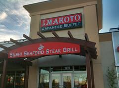 Makoto Japanese Buffet in Vancouver WA