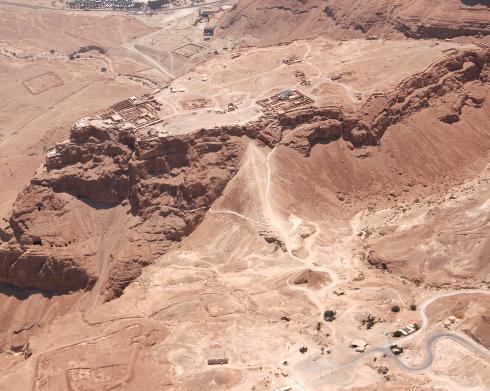 Masada Ramp 2