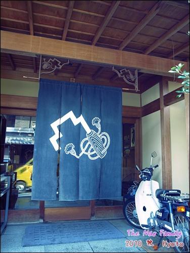 京都 高台寺 鍵善良房