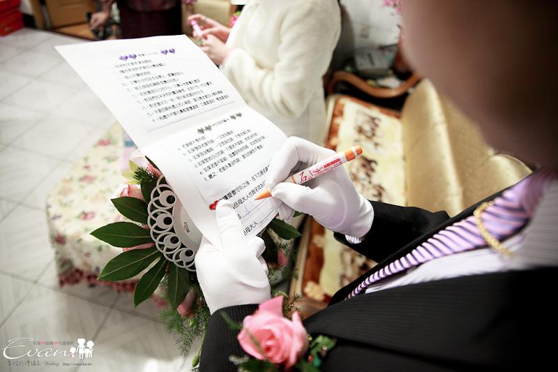 [婚禮攝影] 羿勳與紓帆婚禮全紀錄_159