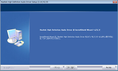 High_Definition_Audio_Device05