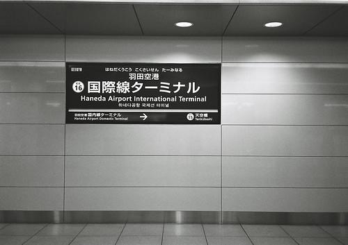 tokyo monochrome film 4