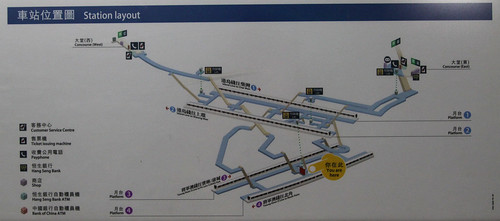Station layout at Quarry Bay