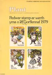 1979 PL(P)2696W