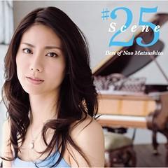 松下奈緒(Nao.Matsushita).-.[Scene25.-.Best.of.Nao.Matsushita].通常盤.jpg
