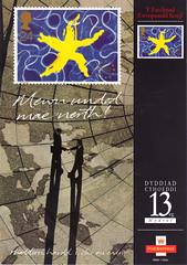 1992 RMN1192b