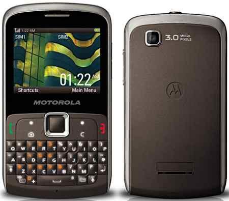 celulares submarino ofertas promoções
