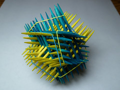 Rhombic Hexastix cage