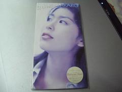 全新 原裝絕版 1998年 3月25日 松たか子 松隆子 Matsu Takako サクラ フワリ あくび CD 原價1020yen