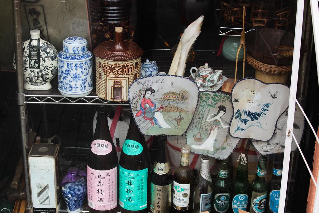 Shop window in Kobe