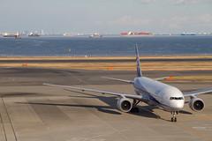 Haneda Airport & Makuhari