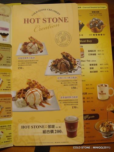 20110106 酷聖石(COLD STONE)MENU_03