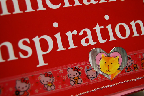 Detail: Hello Kitty Love