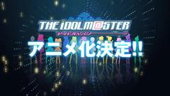 110111 - XBOX360電玩《偶像大師2》發售在即,官方正式發表動畫化、公開動畫版造型!