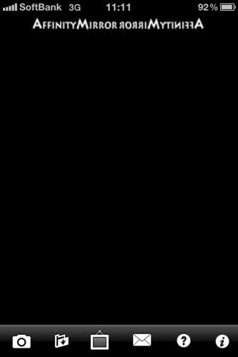 カメラロール-394