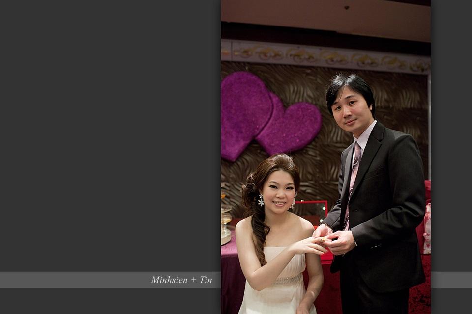 Minhsien+Tin-023@三重彭園