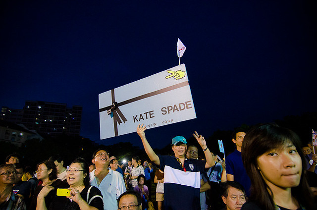 SPP, Potong Pasir Rally, 040511