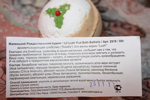 Рецепт рождественский пудинг