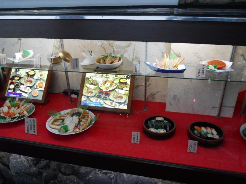 /seefood restaurant
